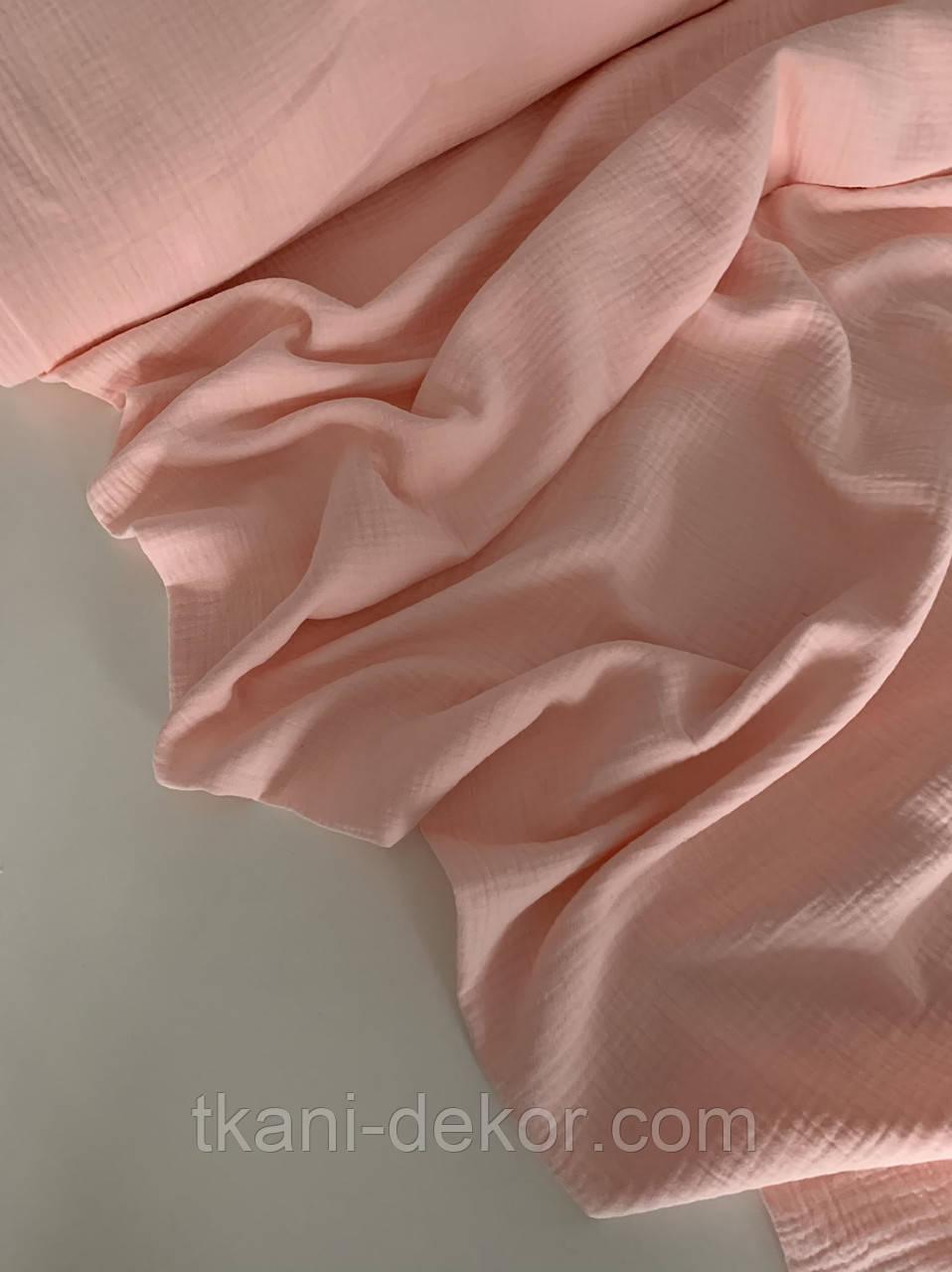 Муслин (хлопковая ткань) персиковая пудра однотон