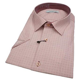 Чоловіча сорочка з коротким рукавом Negredo 560 BKS 13 великих розмірів