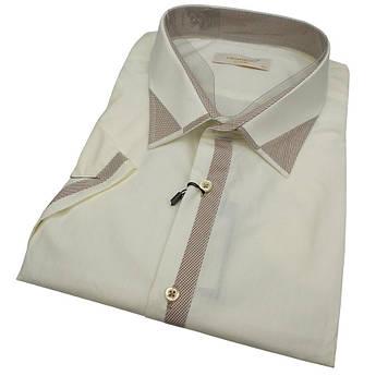Класична чоловіча сорочка бежевого кольору Negredo 630 BKC 02 великого розміру