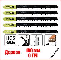 Набір полотен для електролобзика по дереву швидкий,грубий різ Yato YT-3405