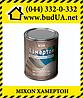 Краска с молотковым эффектом MIXON ХАМЕРТОН - 510 0,75 л