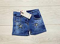 Джинсовые шорты для девочек. 3- 6 лет.