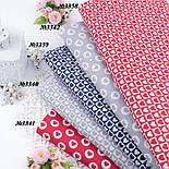 Тканина бязь з біло-червоними сердечками в квадратиках, №3358а, фото 9