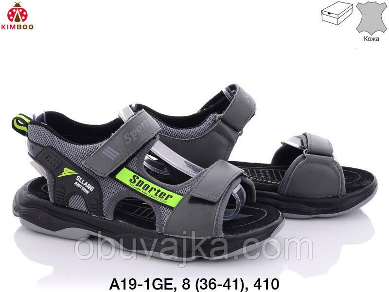 Дитяче літнє взуття 2021 оптом. Дитячі босоніжки бренду Сонце для хлопчиків (рр. з 36 по 41)
