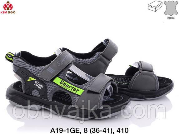 Дитяче літнє взуття 2021 оптом. Дитячі босоніжки бренду Сонце для хлопчиків (рр. з 36 по 41), фото 2