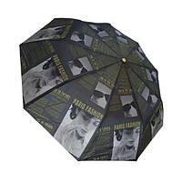"""Жіночий напівавтомат зонт """"Elegant"""" на 9 спиць від фірми """"Max"""", жовтий, 723-5, фото 1"""