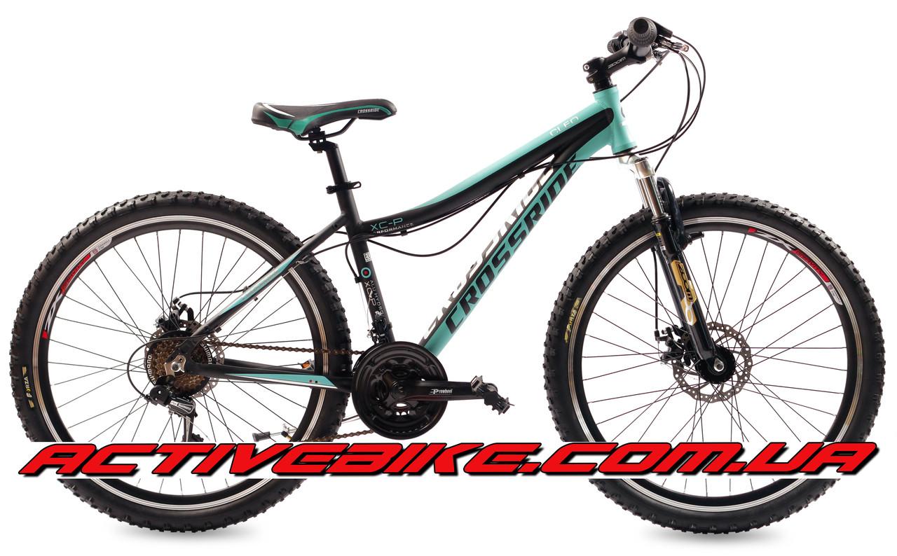 """Велосипед горный CROSSRIDE CLEO 26"""" AL."""