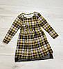 Трикотажное платье с фатином. 4- 14 лет.