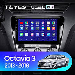 Штатная магнитола  TEYES Skoda octavia 3 2013-2018г Android