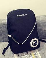 Рюкзак женский городской удобный стильный и вместительный, фото 1