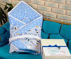 Конверт- ковдра на виписку для новонародженої BeniLo Голубий + Бонус
