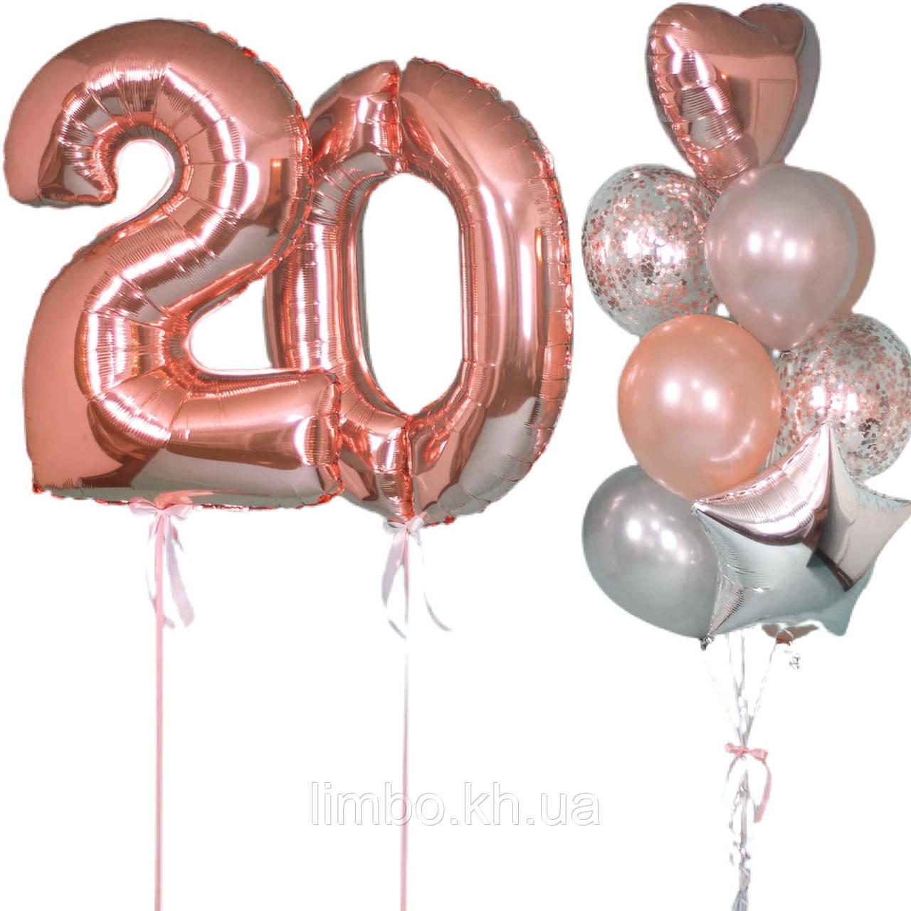 Надувные цифры на день рождения и связка в розовом золоте