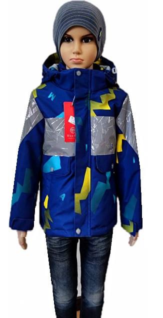 Куртка c відображенням