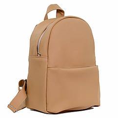 Женский рюкзак Sambag Brix KQH Бежевый (11321026)