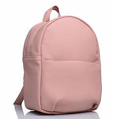 Женский рюкзак Sambag Brix KQH Пудра (11321006)
