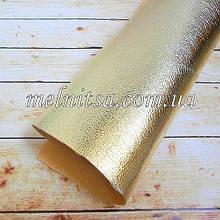 Кожзам на тканевой основе, 35х20 см, цвет св.золото