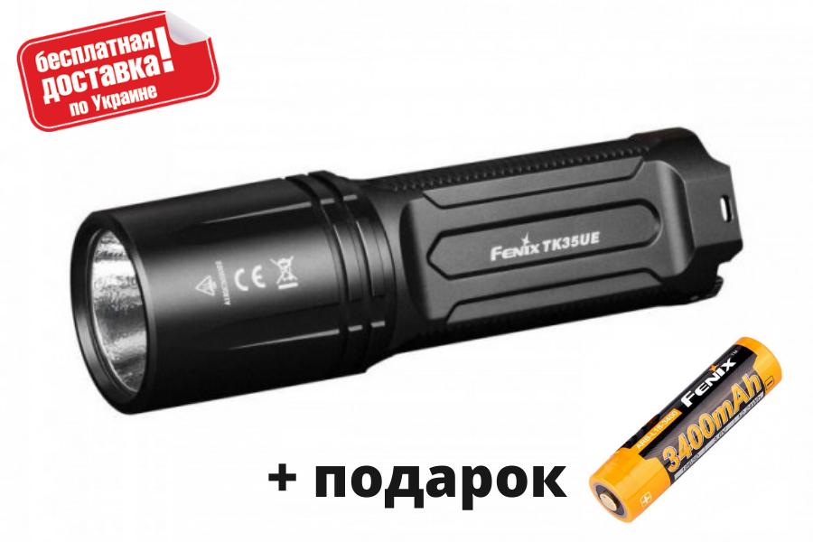 Ліхтар ручний Fenix TK35 2018 CREE XHP35 HI