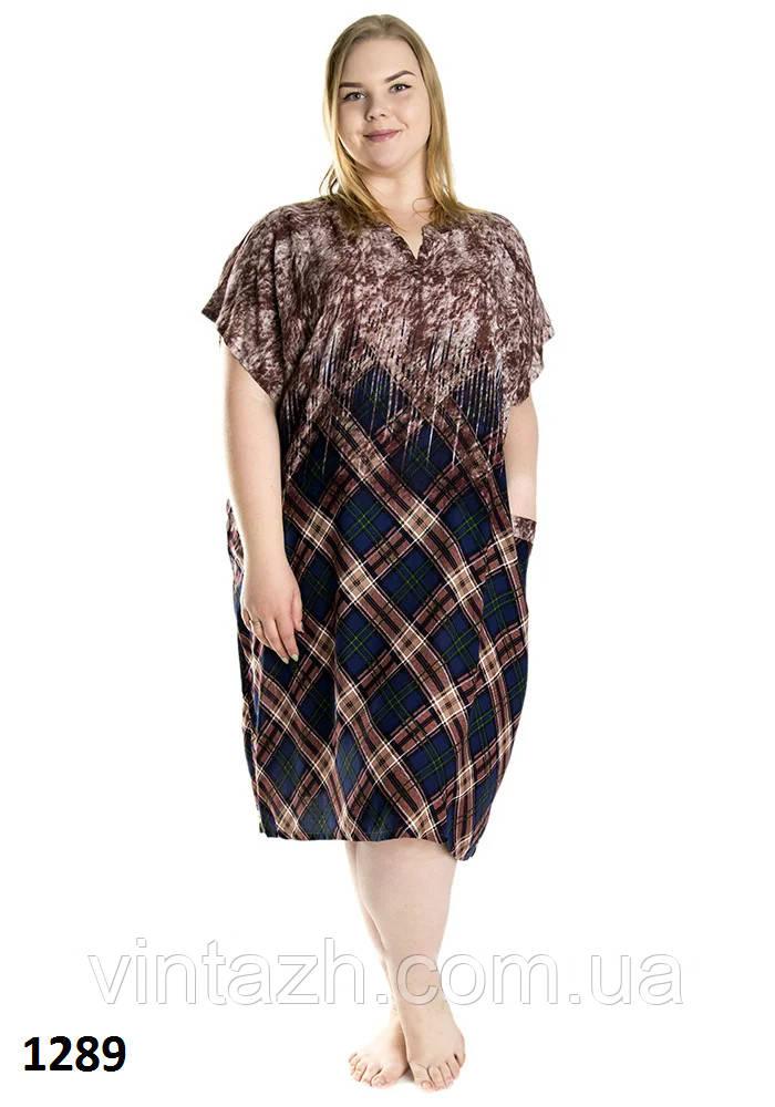 Летнее женское платье свободное размер 54-58