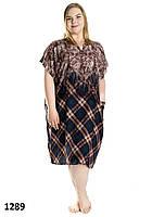 Летнее женское платье свободное размер 54-58, фото 1