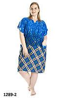 Жіноче легке плаття розмір 54-58, фото 1