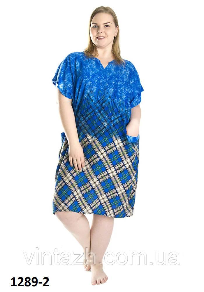 Жіноче легке плаття розмір 54-58