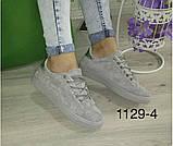 Бежевые  крутые кеды,кроссовки,криперы  женские, фото 8