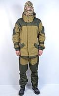 Военный костюм Горка, Российского образца, Украинского производства