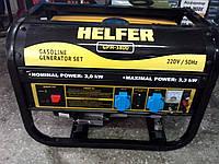 Бензиновый Генератор HELFER 3,3 кВт