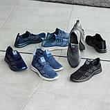 Чоловічі кросівки Гіпаніс KA 941 СИНІ, фото 6