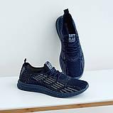 Чоловічі кросівки Гіпаніс KA 941 СИНІ, фото 2