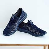 Чоловічі кросівки Гіпаніс KA 941 СИНІ, фото 5
