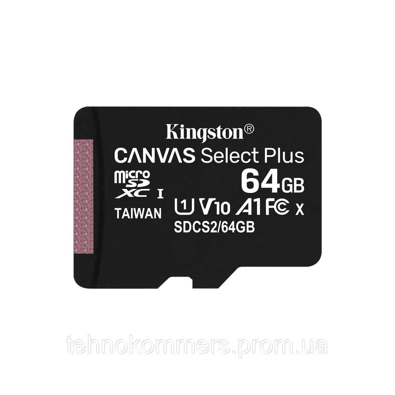 Карта пам'яті Kingston microSDXC Canvas Select Plus 64GB Class 10 UHS-I A1 W-10MB/s R-100MB/s Без ад