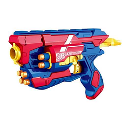 Бластер - пистолет Blaze storm (Nerf / Нерф) ZC 7071