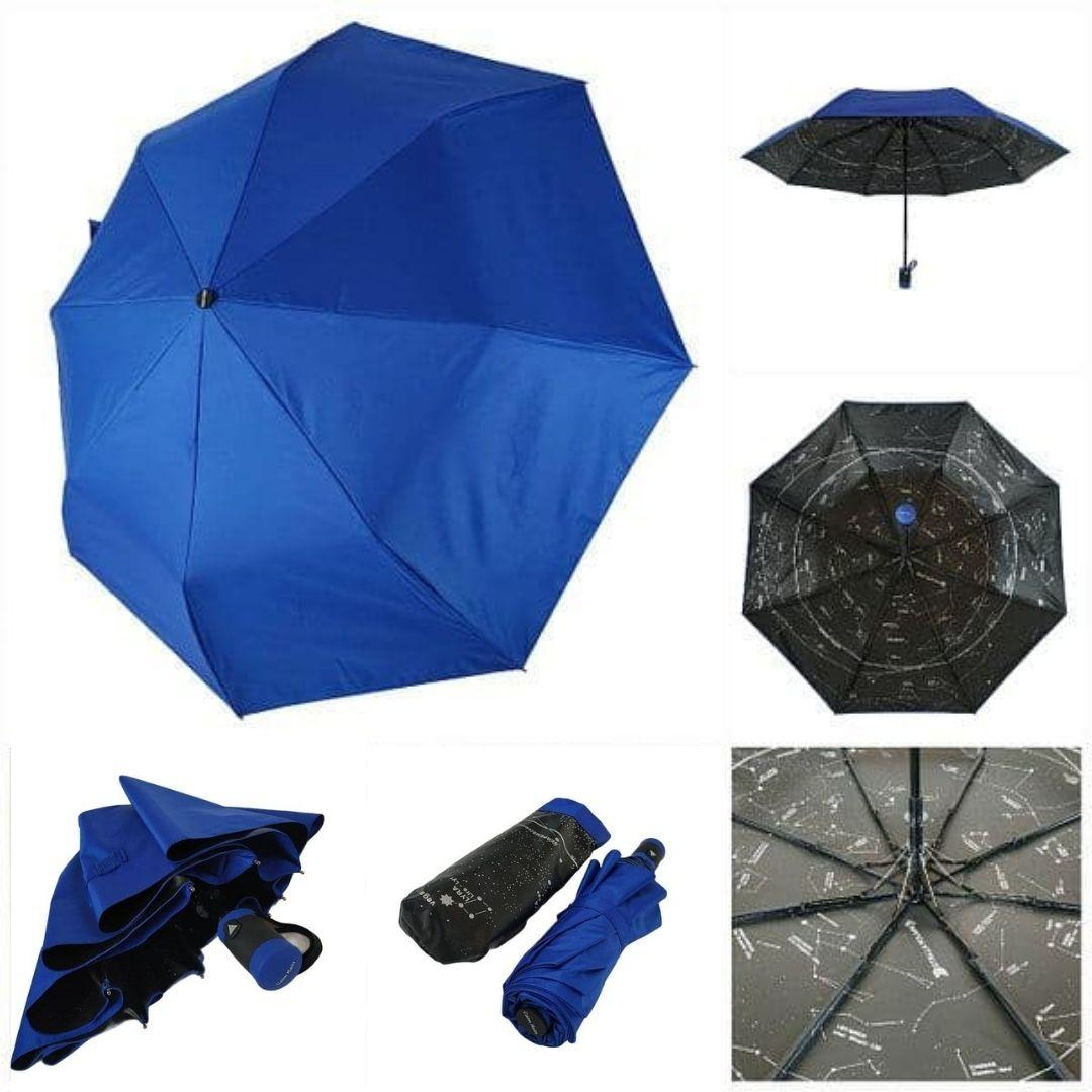 """Однотонный зонт-полуавтомат """"ЗВЕЗДНОЕ НЕБО"""" от фирмы """"Max"""", синий, 3065-3"""
