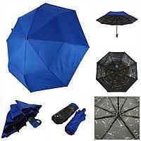 """Однотонный зонт-полуавтомат """"ЗВЕЗДНОЕ НЕБО"""" от фирмы """"Max"""", синий, 3065-3, фото 1"""