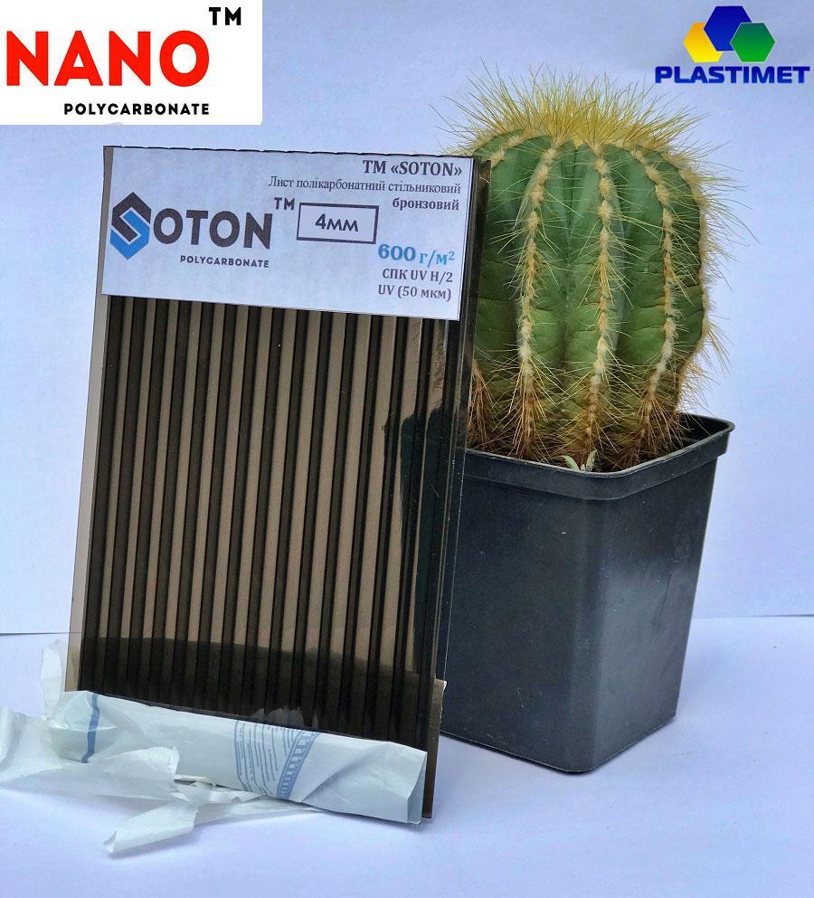 Полікарбонат стільниковий SOTON NANO бронза 4мм 2,1 * 6м