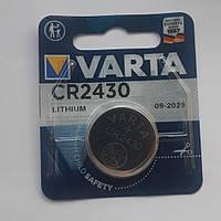 Дискова батарейка VARTA Cell Lithium 3V CR2430 (280mAh) (C1)