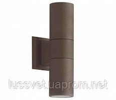 Светильник фасадный двухсторонний Viokef Sotris кофе 2х7W