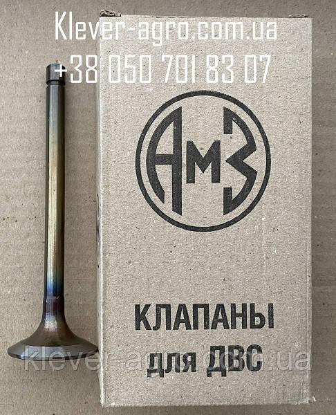 Клапан впускний Д-240, Д-245, Д-260 (кут 30'-60') (нов. обр.) (пр-во АМЗ)