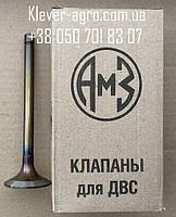 Клапан впускний Д-240, Д-245, Д-260 (кут 30'-60') (нов. обр.) (пр-во АМЗ), фото 1
