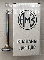 Клапан впускной Д-240, Д-245, Д-65 (угол 45') (пр-во АМЗ)