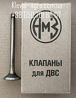 Клапан выпускной Д-240, Д-245, Д-260, Д-65 (угол 45') (пр-во АМЗ)