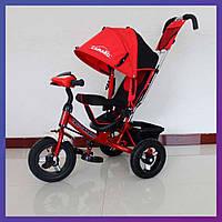 """Детский трехколесный велосипед - коляска TILLY Camaro T-362 красный с родительской ручкой надувные колеса 12"""""""