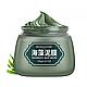 Очищающая матирующая маска для лица BIOAQUA Seaweed Mud Mask на основе экстракта морских водорослей 120 г, фото 2