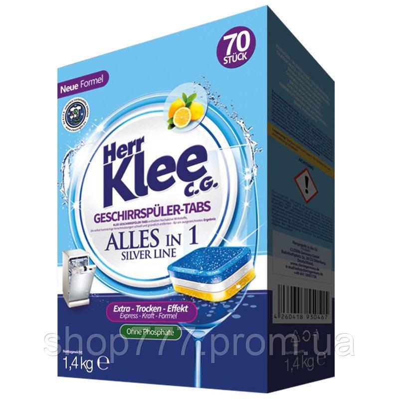 Herr Klee таблетки для посудомийних машин 70 шт