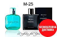 Мужские духи 50 мл / Аналог Bleu de Шанель / Блю дэ Шанель / Шанель, фото 1