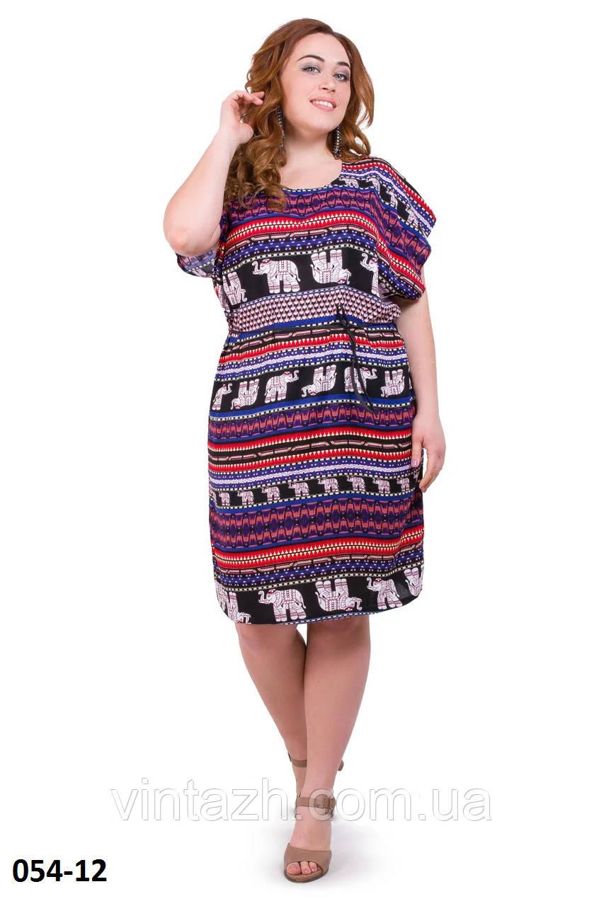 Нежаркое повседневное женское платье размер 50-54