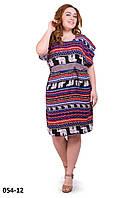 Нежаркое повседневное женское платье размер 50-54, фото 1