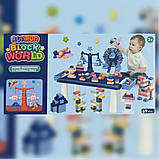Дитячий ігровий столик для конструктора RUN RUN Block World 69шт Синій, фото 5