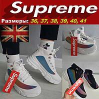 Высокие женские текстильные кроссовки. Хайтопы мололёжные Supreme, кеды, слипоны, ботинки, ботильоны